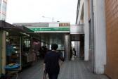 地下鉄2号線 江辺駅1番出口から
