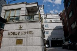 ノブルホテル