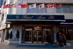 三昊観光ホテル