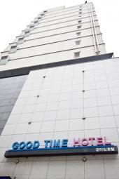 グッドタイムホテル