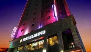マインドホテル